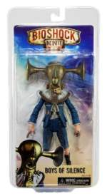 The Bioshock: Infinite Boy of Slience 'action figure'. A lot more impressive as a toy than they are in game.